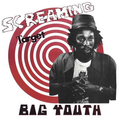 Big Youth — Screaming Target (1973)