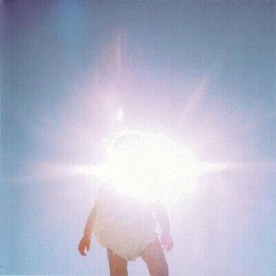 Boredoms — Vision Creation Newsun (2001)