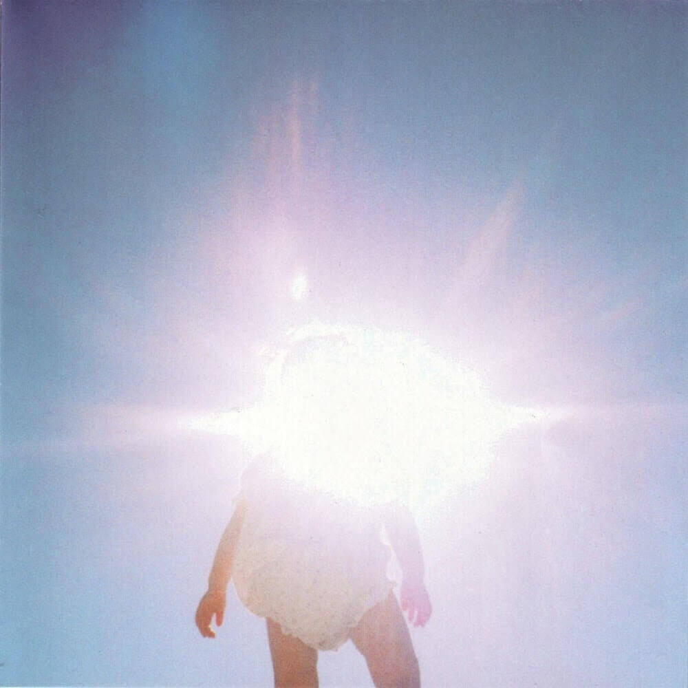 Boredoms — Vision Creation Newsun (2001)