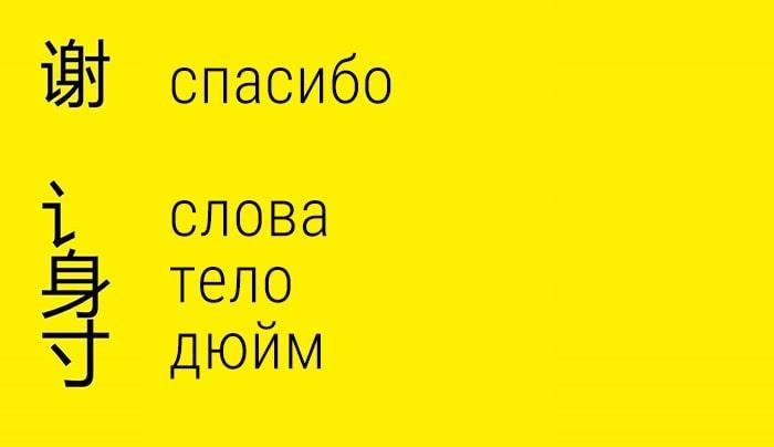 Дерек Сиверс
